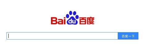 Baidu in international SEO best practices - brightedge