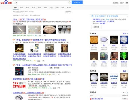seo for Baidu search, some aspects look similar to Google - brightedge