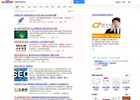 seo for Baidu search - brightedge